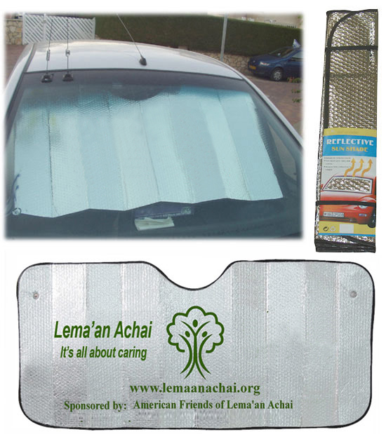 Executive Auto Windshield Sun Shade