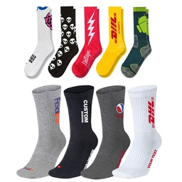 [CS8883] Combed Cotton Athletic Sock - DTG Printing
